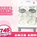 قیمت انواع ساکشن دندانپزشکی